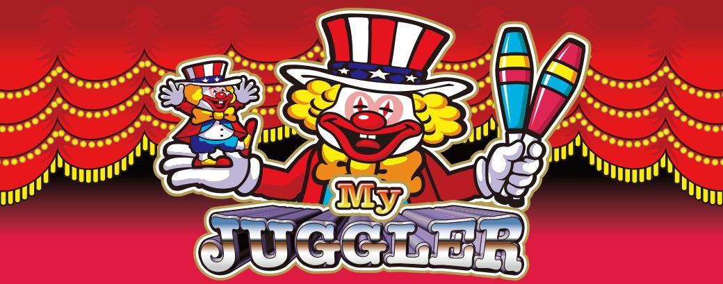 マイジャグラー|パチスロ製品情報|株式会社北電子