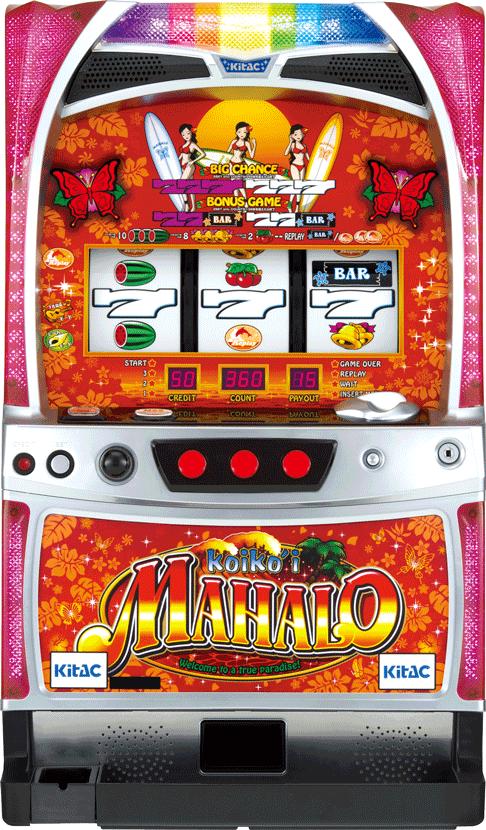 コイコイマハロ-30