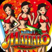 >コイコイマハロ-30|iOS|スマートフォンアプリ|株式会社北電子