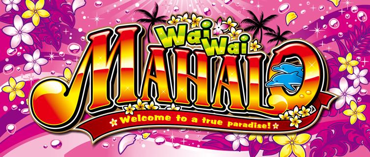 >ワイワイマハロ-30|iOS|スマートフォンアプリ|株式会社北電子