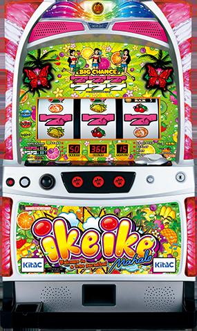 イケイケマハロKD-30
