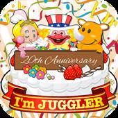 >アイムジャグラーEX AnniversaryEdition|iOS|スマートフォンアプリ|株式会社北電子