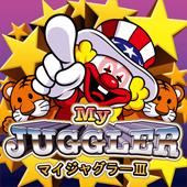 Android版アプリ『マイジャグラーⅢ(マイジャグラー3)』配信開始。iOS版『マイジャグラーⅢ(マイジャグラー3)』のバージョンアップ、新機能を追加リリースいたしました。