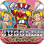 Android版・iOS版アプリ『マイジャグラーⅣ(マイジャグラー4)』の配信開始いたしました。