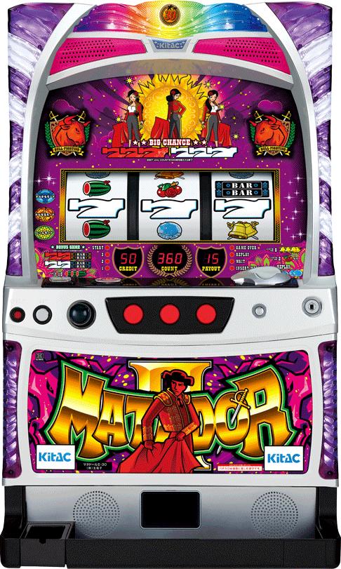 マタドールⅡ-30