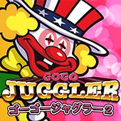 Android版・iOS版アプリ『ゴーゴージャグラー2』の配信開始いたしました。